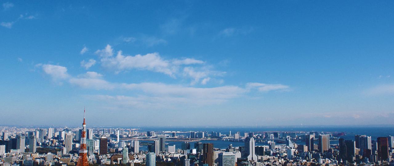 東京都観光まちづくりアドバイザー人材バンク